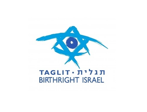 TAGLIT BIRTHRIGHT